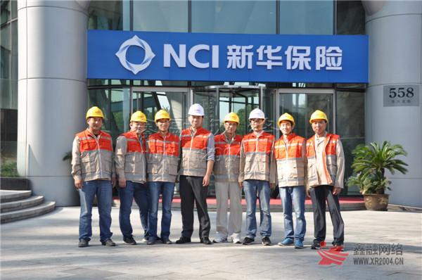 上海鑫融网络成立2004年,是一家专业的上海弱电公司,10年专注于弱电工程与机房工程,具有各种资质证书,包含:建筑智能化二级资质、机电工程承包三级资质、机房装修三级资质、电子工程三级资质,专门为大中型企业提供弱电工程一体化服务,24小时免费服务热线:400-8787-262       鑫融施工团队