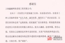 中国城市规划院上海分院