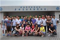 2014年6月7日华山旅游