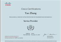 网络工程师CCIE证书
