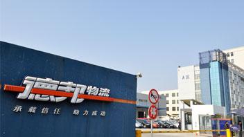 德邦物流上海总部园区D区办公楼弱电项目