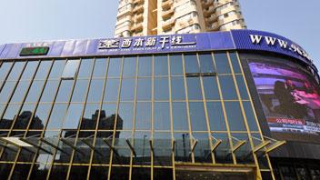 西本新干线新建办公楼弱电工程