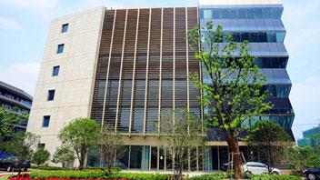 中國城市規劃設計院新辦公樓