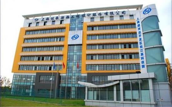 上海佳豪船舶新辦公室弱電系統工程