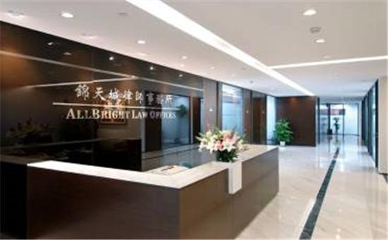 锦天城-上海中心装饰装修办公弱电工程项目