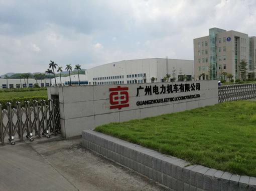 广州电力机车数据中心项目