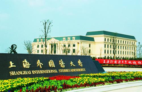 上海外国语大学机房建设项目
