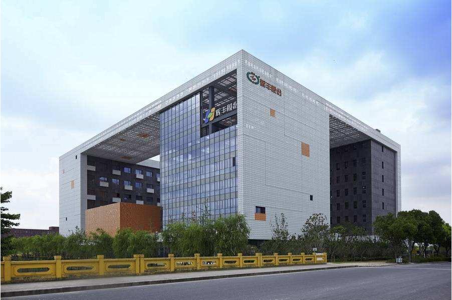 輝豐股份上海總部大樓智能化項目