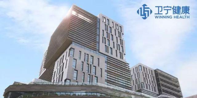 卫宁健康集团总部大楼智能化项目